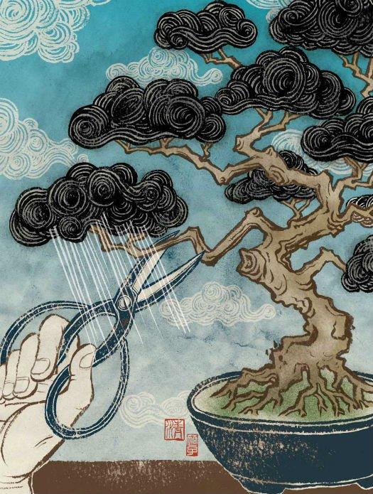 Ilustrações de Yuko Shimizu